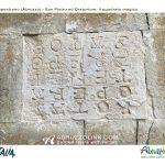 capestrano-san-pietro-ad-oratorium-1